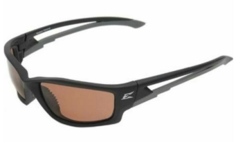 Kazbek Polarized Safety Glasses with Copper Lens $24.99